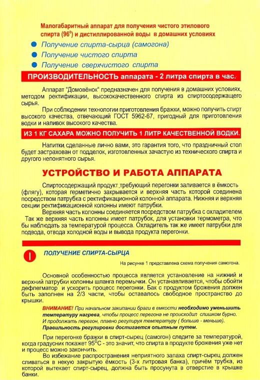 """,""domovar-shop.ru"